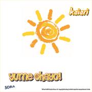 Yume cover