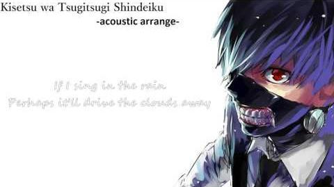 ENGLISH 「Kisetsu wa Tsugitsugi Shindeiku」 -acoustic arrange- 【Ninu】