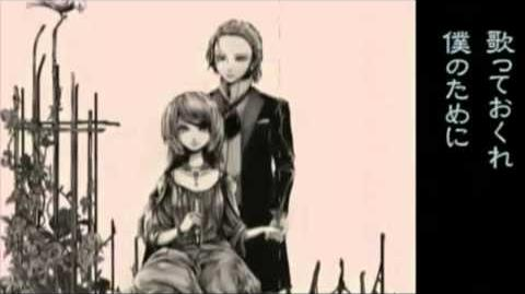 Purgatory and the Canary Girl (English Dub)【Ella ♡】