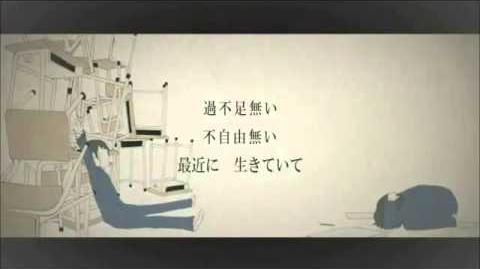 【Hua】Lost One's Weeping ロストワンの号哭を歌ってみた