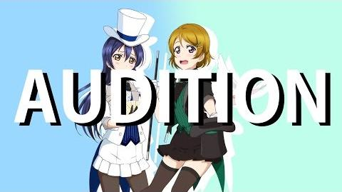 Fuck you too lantis Datte Datte Aa Mujou - A-Muse Auditions