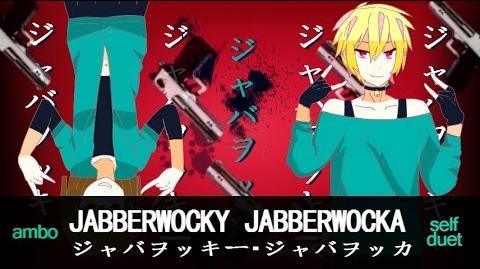 Jabberwocky Jabberwocky『ambo x keromin』ジャバヲッキー・ジャバヲッカ