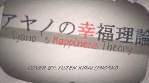【FN09KI】Ayano's Happiness Theory アヤノの幸福理論