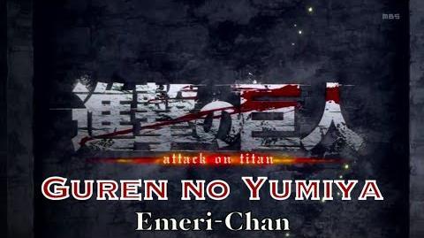Shingeki no Kyojin 進撃の巨人 Guren no Yumiya【Emerii-Chan】