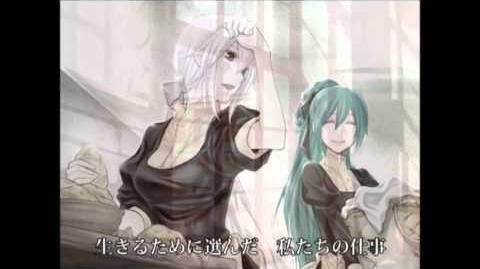 【Reila】 Daughter of White【English Dub】
