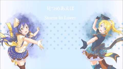 【KP ft. Cheryl】Storm In Lover【Cover】