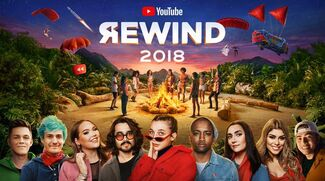 YouTube Rewind 2018