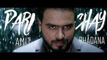 Parichay - Amit Bhadana ( Official Music Video ) Ikka Byg Byrd