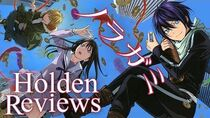 HoldenReviews Noragami ノラガミ