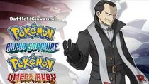 Battle! (Giovanni ~ Enhanced) - Pokémon Omega Ruby Alpha Sapphire