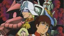 Gundam Retrospective Mobile Suit Gundam