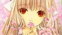 Review Chobits Anime & Manga - Romance, Comedy, Drama, Scifi BobSamurai Reviews