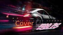 500PS - Raf Camora & Bonez MC Cover by Elvis