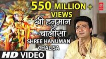 हनुमान चालीसा Hanuman Chalisa I GULSHAN KUMAR I HARIHARAN, Full HD Video Song Shree Hanuman Chalisa