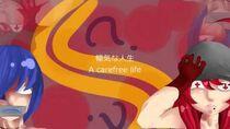 【SF-A2開発コードmiki・KAITO】iNSaNiTY【VOCALOIDオリジナル曲】