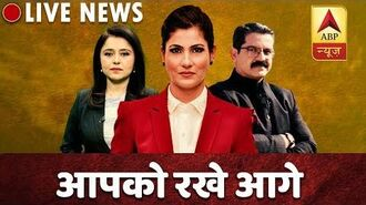 ABP News LIVE TV Who will form government in Maharashtra?