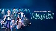 YouTube Red - Sing It!