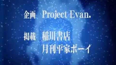 EVANgelion - 新性紀エVANゲリオン OP【Gachimuchi♂】