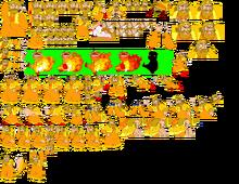 New king sprites by geibuchan-d4sw844