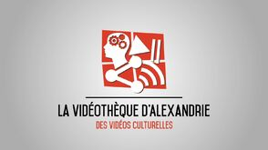 La vidéothèque d'Alexandrie