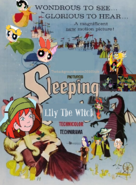 Thebackgroundponies2016Style Sleeping Lily The Witch