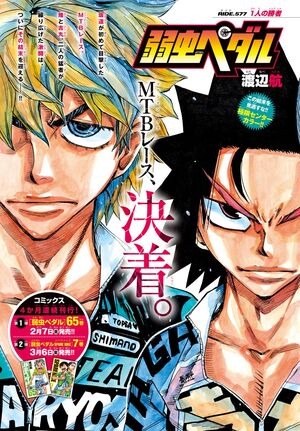 Chapter577cover