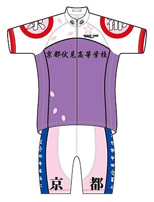 Kyofushi-jersey