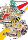アニメ『弱虫ペダル』DVD/Blu-ray 13