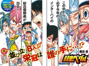 Chapter485cover