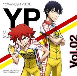 NG CD Cover vol 2