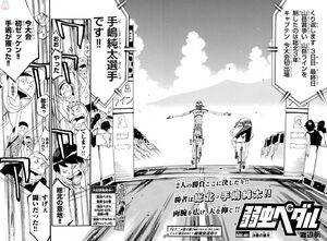 Chapter481cover