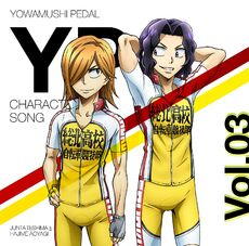 NG CD Cover vol 3