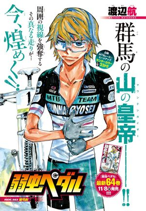 Chapter563cover