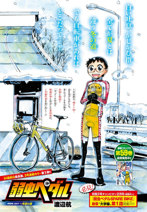 Chapter527cover