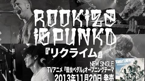 ROOKiEZ is PUNK'D 『リクライム』