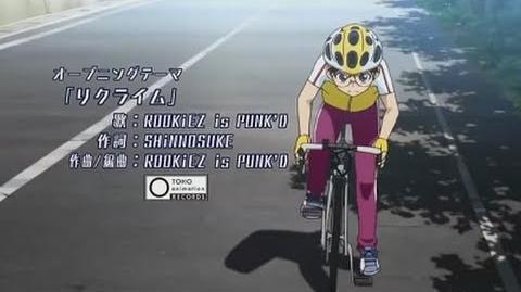 Yowamushi Pedal OP1 - Reclimb