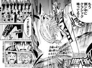 Chapter468cover