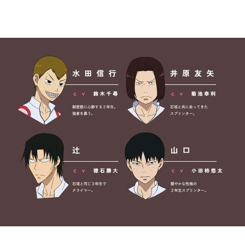 Anime concept art.