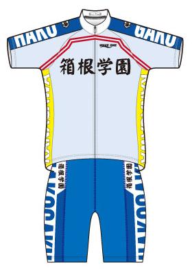 Hakogaku-jersey