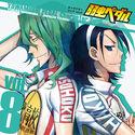 キャラクターソングCD Vol