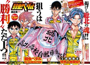 Chapter467cover
