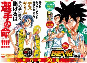 Chapter443cover