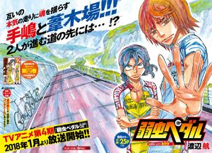 Chapter471cover