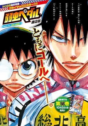 Chapter512cover