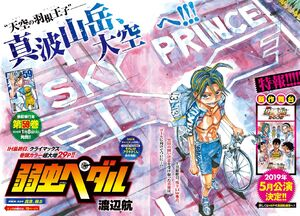 Chapter524cover