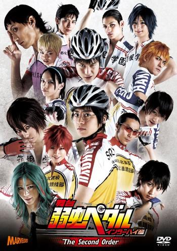 Yowamushi Pedal 2nd Season Live Action