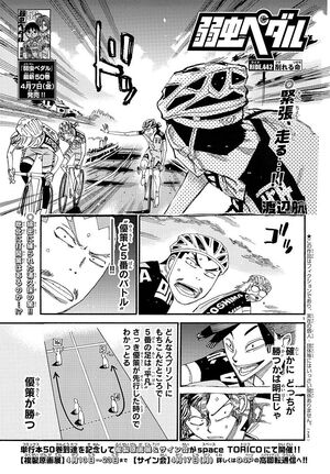 Chapter442cover