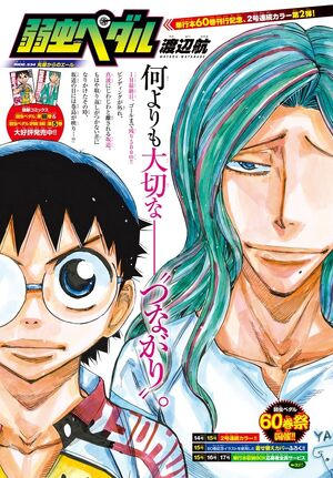 Chapter534cover