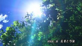 Episode30cover