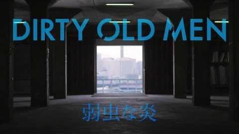 DIRTY OLD MEN - 弱虫な炎(MUSIC VIDEO)